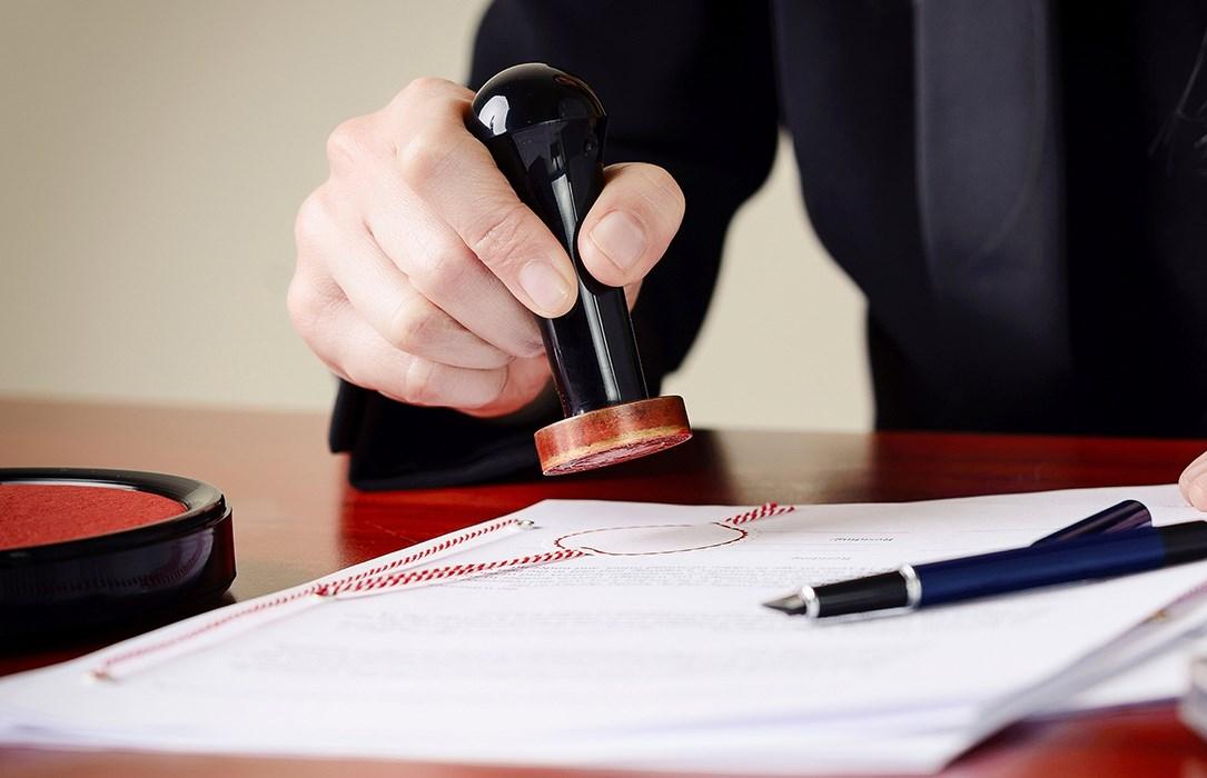 спектр консультации юридические